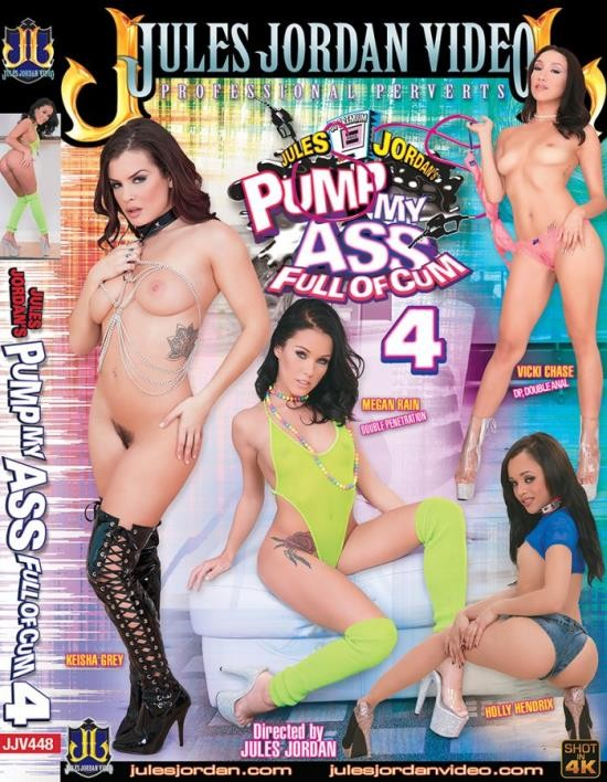 Pump My Ass Full of Cum 4 (WEBRip/SD/2.29 GiB)