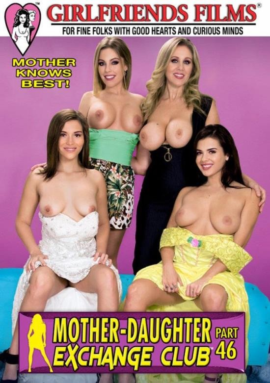 Mother Daughter Exchange Club 46 (DVDRip/1.10 GiB)