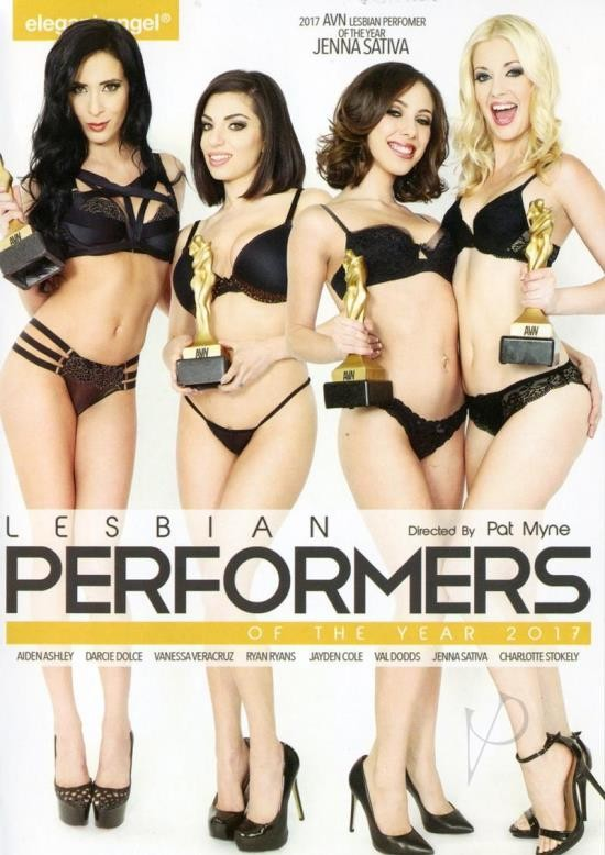 Lesbian Performers Of The Year 2017 (DVDRip/1.35 GiB)