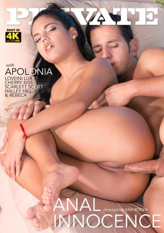 Private Specials 161 Anal Innocence (DVDRip/1.29 GiB)