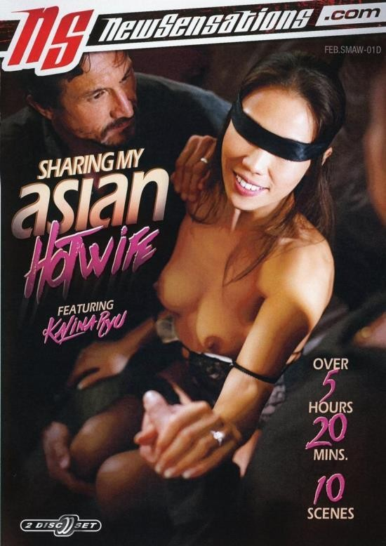 Sharing My Asian Hotwife (DVDRip/3.18 GiB)