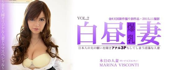 Kin8tengoku - Marina Visconti - Hardcore (FullHD/1080p/4.47 GB)