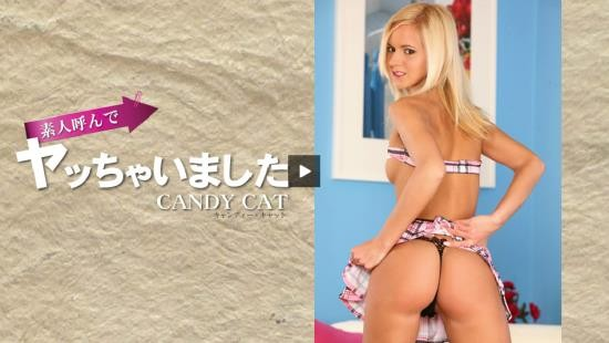 Kin8tengoku - CANDY CAT - Hardcore (FullHD/1080p/1.35 GB)