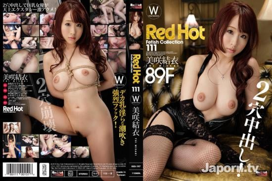Caribbeancompr - Yui Misaki - Red Hot Fetish Collection Vol.111 (FullHD/1080p/4.35 GB)