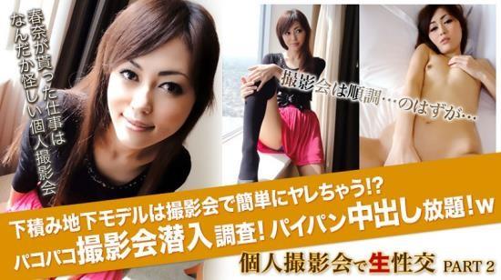 : xxx-av - Haruna - Haruna (FullHD/1080p/1.85 GB)