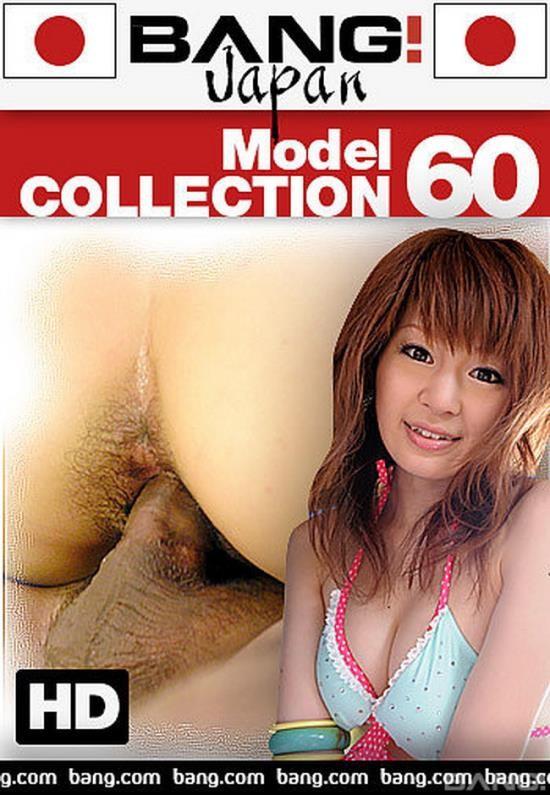 Bang! Japan/Bang - Erena Kurosawa - Model Collection 60 (FullHD/1080p/3.64 GB)