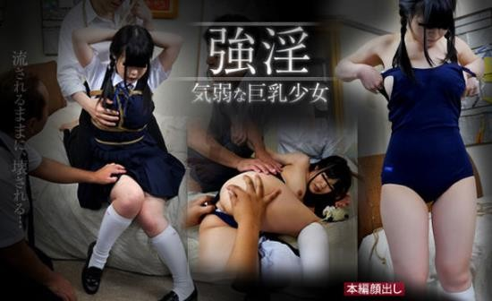Sm-miracle - Miyake Fuka - The strength Horny Big-timid girl (HD/720p/1.37 GB)