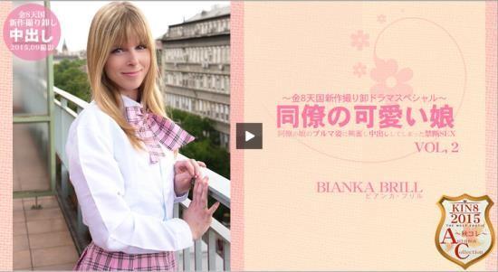 Kin8tengoku - BIANKA BRILL - HARDCORE (FullHD/1080p/4.35 GB)