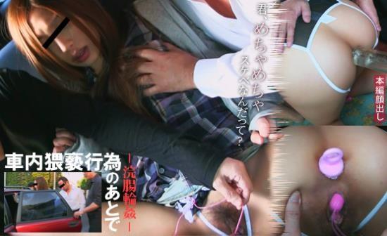 """Sm-miracle - Suzuki Aoi - Enema gangbang after the car molested"""" (HD/720p/975 MB)"""