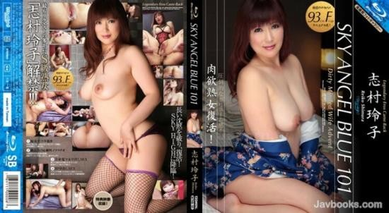 SkyHighEnt. - Reiko Shimura - Sky Angel Blue Vol.101 (FullHD/1080p/4.55 GB)