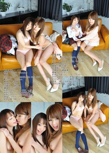 Tokyo-hot - Junko Natsukawa, Konoha - Lewd Sisters (HD/720p/2.18 GB)