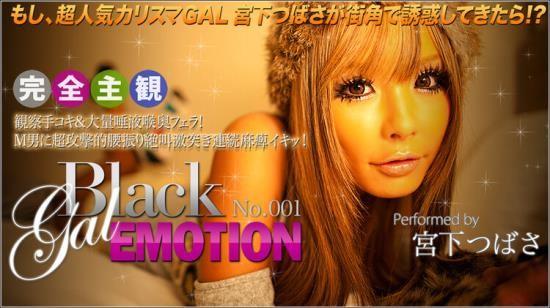 xxx-av - Miyashita Tsubasa - Black Gal Emotion No. 01 (FullHD/1080p/597 MB)