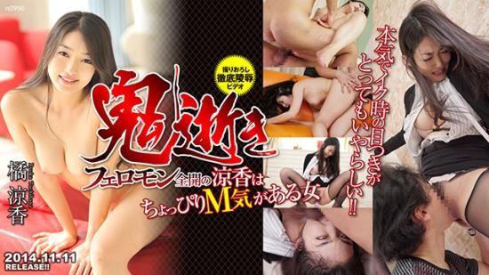 Tokyo-Hot - Ryoka Tachibana - Sensitive Pussy (HD/720p/3.18 GB)