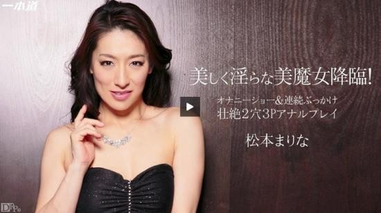 1pondo.tv - Marina Matsumoto - Drama Collection (HD/720p/1.17 GB)