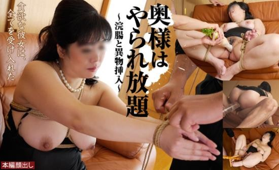 Sm-Miracle - Kaori - Hardcore (HD/720p/94-68-94 (C70))