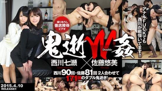Tokyo-Hot - Yumi Sato, Nanase Nishikawa - Double Acme Wander World (HD/720p/2.81 GB)