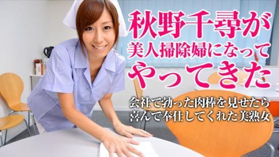 PacoPacoMama - Tikhiro Akino - Hardcore (HD/720p/575 MB)