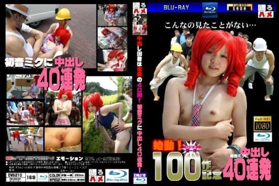 Heydouga/Siro-Hame - Maki - HARDCORE (FullHD/1080p/16.48 GB)