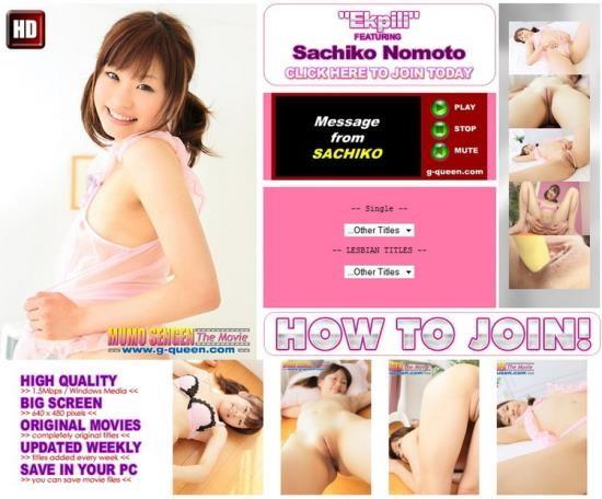 G-Queen - Sachiko Nomoto - Ekpili (HD/720p/909 MB)