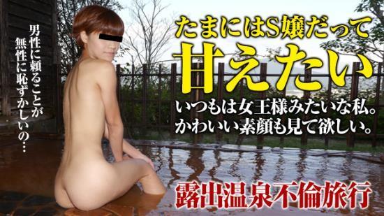 PacoPacoMama - Yumi Wajiro - Hardcore (FullHD/1080p/1.62 GB)