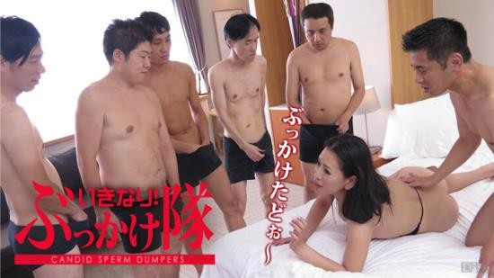 Caribbeancom - Rei Kitajima - Group Sex My Stepmother With Me And My Friends (HD/720p/593 MB)