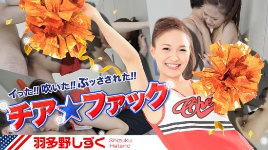 Caribbeancom - Shizuku Hatano - The Key To The Womens Locker Room Of Cheerleaders (FullHD/1080p/1.83 GB)