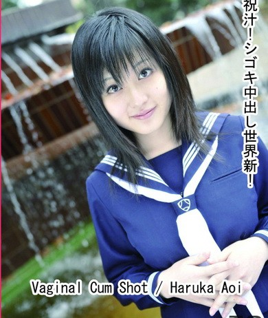 Tokyo-Hot - Haruka Aoi - Vaginal Cum Shot (HD/720p/2.68 GB)