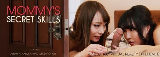 VRbangers - Aizawa Haruka, Mashiro Airi - Mommy's Secret Skills (HD/960p/2.10 GB)