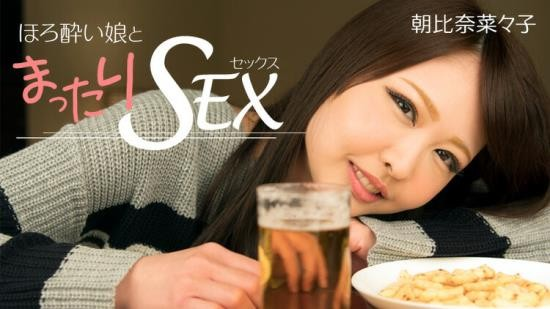 Heyzo - Nanako Asahina - Having Chill Sex with Cute Tipsy Girl (FullHD/1080p/2.21 GB)