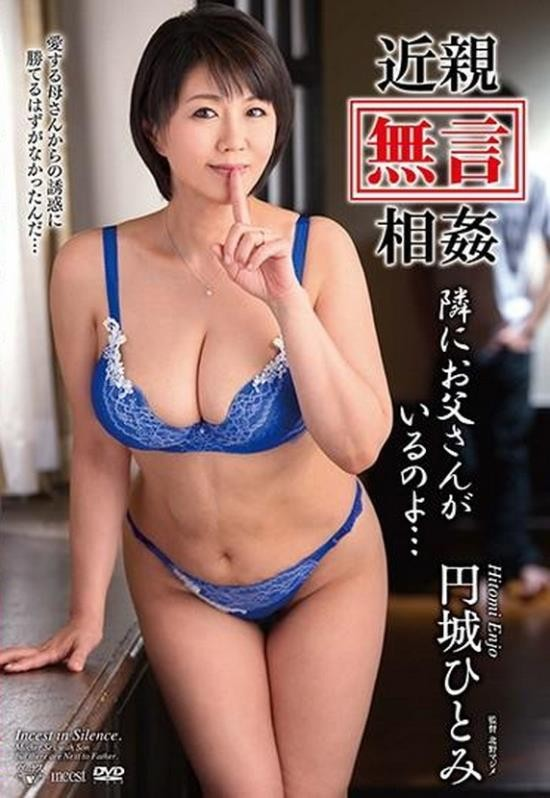 Venus - Enshiro Hitomi - There Is A Father Next To Her Adulter .. (FullHD/1080p/2.94 GB)