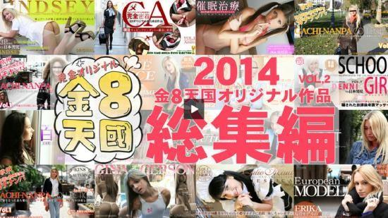 Kin8tengoku - American girls - Beautiful Ladys (FullHD/1080p/3.26 GB)