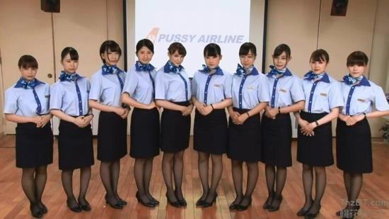 SENZ - Siberia Sakai - Rising Hospitality Also In
