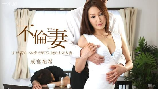 1pondo.tv - Yuuki Narumiya - While Her Husband Was Asleep (FullHD/1080p/1.75 GB)