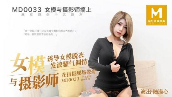Model Media - Lu Yingxin - Female Model Engaged with Photographer (FullHD/1080p/1.77 GB)