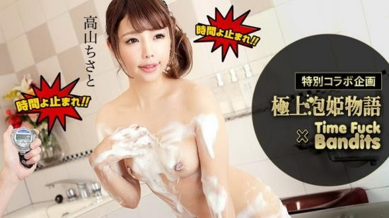 Caribbeancom.com - Chisato Takayama - Time Fuck Bandit In The Story Of Luxury Spa Lady (FullHD/1080p/1.77 GB)