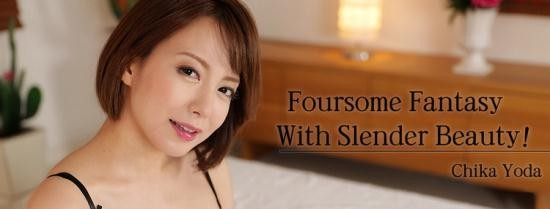 Heyzo - Chika Yoda - Foursome Fantasy With Slender Beauty! (FullHD/1080p/2.22 GB)