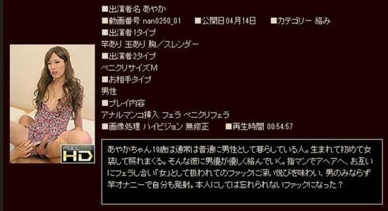 Newhalfclub - Ayaka - Ayaka (FullHD/1080p/1.91 GB)