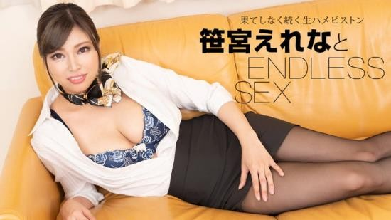 1pondo.tv - Erena Sasamiya - Endless Sex With Erena Sasamiya (FullHD/1080p/1.73 GB)
