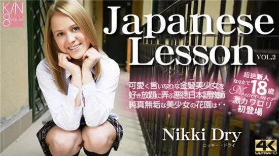 Kin8tengoku - Nikki Dry aka Nikki Hill aka Easy Di - Hardcore (FullHD/1080p/1.36 GB)