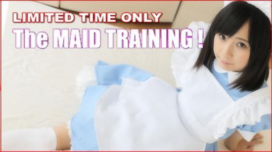 G-Queen - Tsumugi - The Maid Training (HD/720p/1.00 GB)