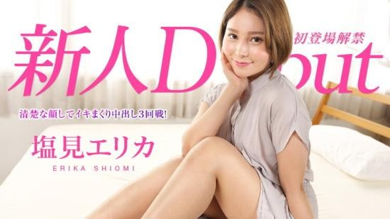 Caribbeancom - Erika Shiomi - The third round of vaginal cum shot with a neat face! (FullHD/1080p/1.75 GB)