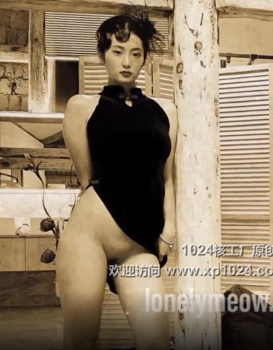 LonelyMeow - MEOWMEOW - Retro style vs. foreign boyfriend s 20-centimeter cock (UltraHD 4K/2160p/784 MB)