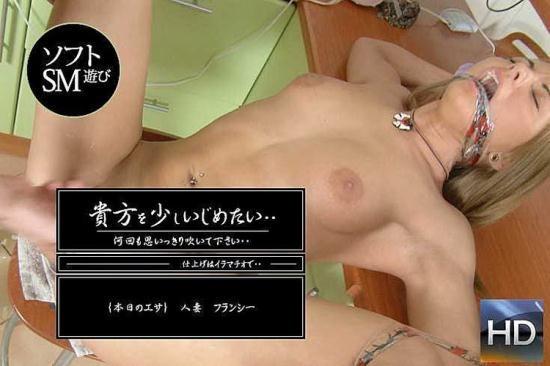 kin8tengoku - Francy - Francy (FullHD/1080p/731 MB)